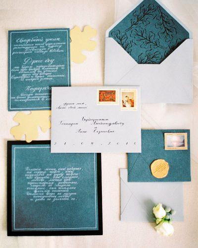 Агентство для организации камерной свадьбы москва
