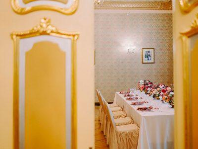 Оформление камерной свадьбы в Москве