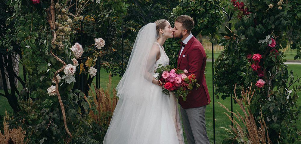 Свадьба Максима и Полины